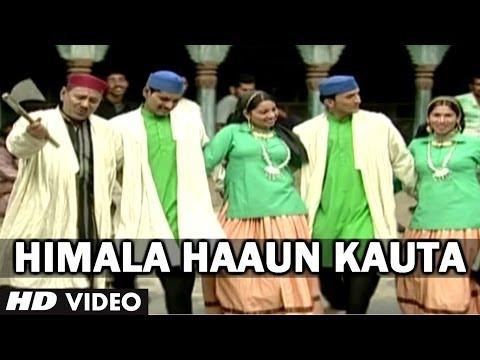Himala Haaun Kauta Video Song Garhwali - Narendra Singh Negi...