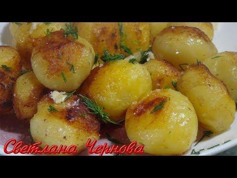 Что приготовить из молодой картошки рецепты