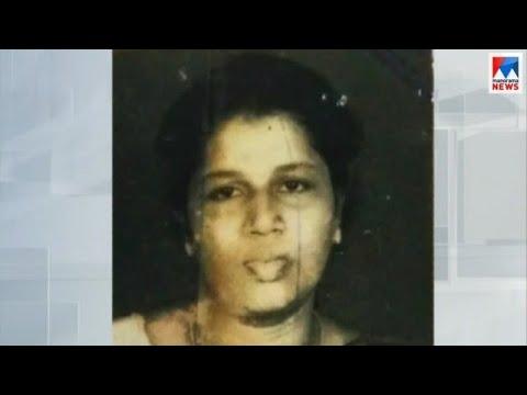 തീരുവനന്തപുരത്ത് വീട്ടമ്മയെ മരിച്ച നിലയിൽ കണ്ടെത്തി | Trivandrum house wife death