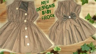 Beautiful umbrella cut new design-2018 baby frock cutting and stitching // by simple cutting