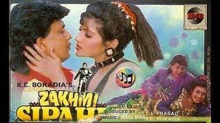 Zakhmi Sipahi full movie  720 HD  Mithun Chakraborty