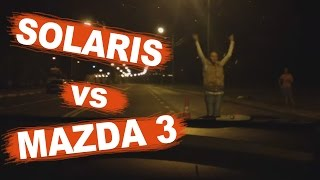 Hyundai Solaris (123hp MT) vs Mazda 3 (150hp  MT)
