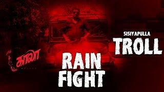 Kaala Rain Fight Troll | Rajinikanth | Pa Ranjith | Wunderbar Studio | Sisisyapulla