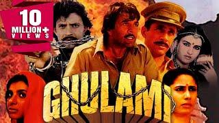 Ghulami 1985 Full Hinid Movie | Dharmendra, Mithun Chakraborty, Reena Roy, Smita Patil