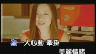 Vídeo 53 de Elva Hsiao