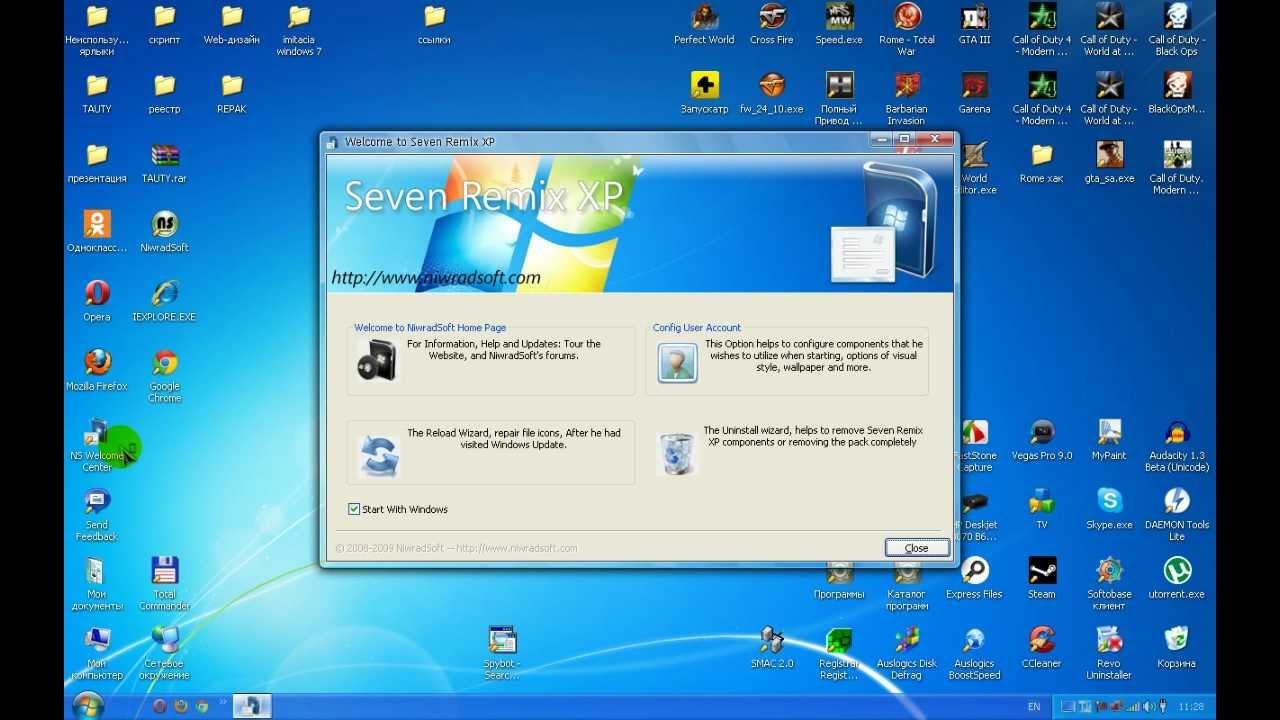 Как windows 7 сделать громче