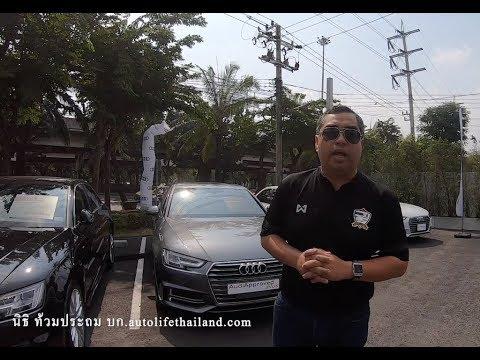 """พาชมงาน """"AUDI EXECUTIVE & DEMO CAR SALES"""" รถมือ 2 สภาพป้ายแดง ราคาดี!!"""