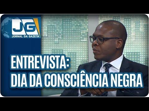 Maria Lydia entrevista Silvio Luiz de Almeida, do Inst. Luiz Gama, sobre o Dia da Consciência Negra