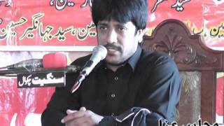 Zakir Amir Abbas Qaiser-Dhamali Syedan 2016