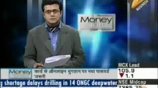 News Credit Cards India - Rupeetalk Advised