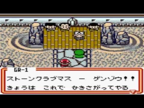 Pokemon trading card game gbc strategy guide