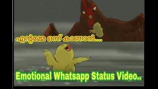 Emotional Whatsapp Status | Mothers Love | Entamme Onnu Kanan Malayalam