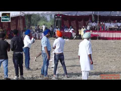 MANJPUR (Mukerian-Hoshairpur) KABADDI CUP-2014 || FULL HD || Part 2nd.