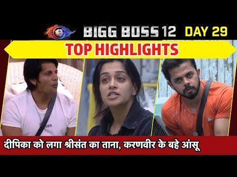 Bigg Boss 12 Day 29: Sreesanth ने खोले Dipika Kakar के राज़, Anup  ने Jasleen  को कर दिया अकेला