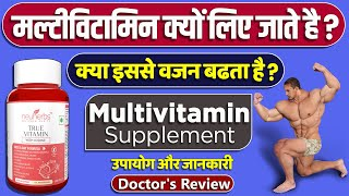 Multivitamin Supplement : Usage, Benefits And Side Effects | Detail Info By Dr Mayur | True Vitamin