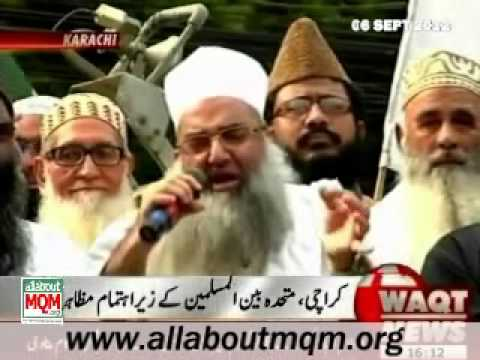 Muttahida Bain ul Muslimeen forum Ulema protest against Sectarian killing in Pakistan, Karachi club