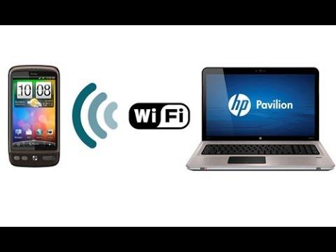 Как передать с телефона на ноутбук по wifi