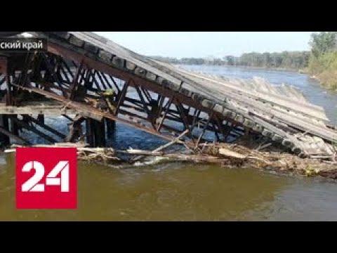 В Приморье бизнесмен готов разрушить мост, который построил честное слово