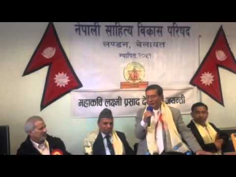 Senior journalist Khagendra Nepali