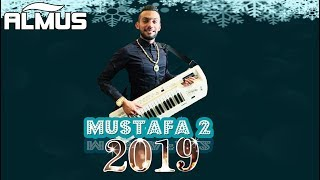 Mandi - Mustafa 2 (Official Audio)