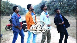 MCA Title Video Song | Dance Cover | Acting Spot