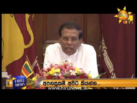 president reiterates|eng