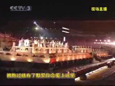 Beijing Olympic Song:Beijing Welcomes You