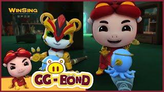 GG Bond - Agent G 《猪猪侠之超星萌宠》EP45