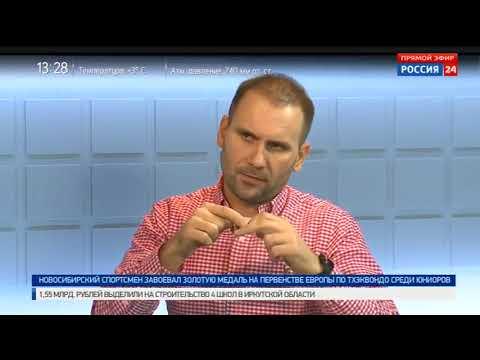 Эфир в студии Россия 24. Планы на следующие этапы кругосветки