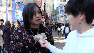 ロズウェル/星の恋人たち シーズン3 第10話