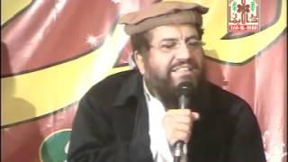 Mirza Ghulam Ahmed Qadyani Ka Ta'aruf, Syed Salman Gilani
