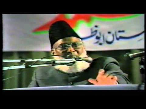 Lecture 4/9 : Aml-e-Saleh عملِ صالح (Abu Dhabi) Dr. Israr Ahmed