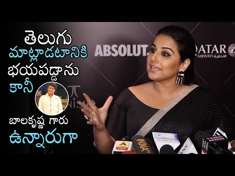Vidya Balan Talking About NTR & Her Upcoming Telugu Film at Vogue Beauty Awards 2018 | Daily Culture