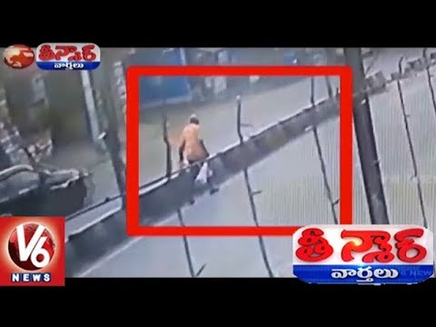 Caught On Cam | GHMC Worker Who Picked Up Bag With Rs 30 Lakh Arrested | Teenmaar News