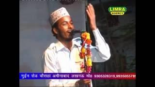 Bilal Noori Naat Shareef New  Program Kanpur HD India