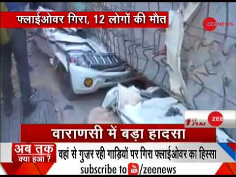 Breaking News Under-construction flyover collapses in Varanasi Rescue operations have begun