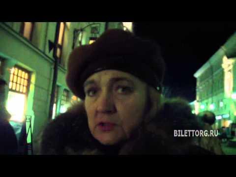 №13D отзывы, МХТ им. Чехова 21.1.2014