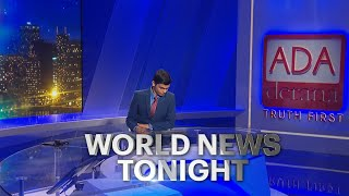 Ada Derana World News Tonight | 25th January 2021