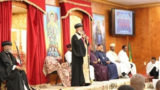 Sermon by Abune Markos - Kidist Selassie EOTC in Minnesota (8 August 2015)