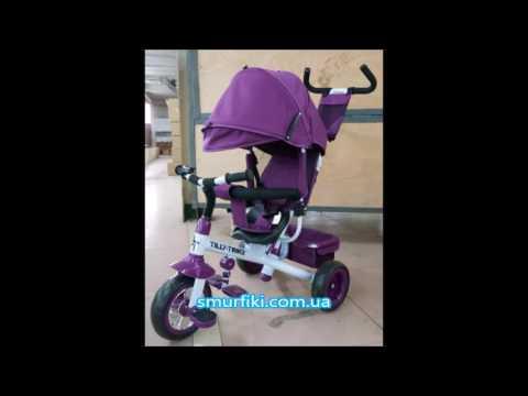 Детский трехколесный велосипед TILLY Trike T-341 PURPLE-2 - http://smurfiki.com.ua
