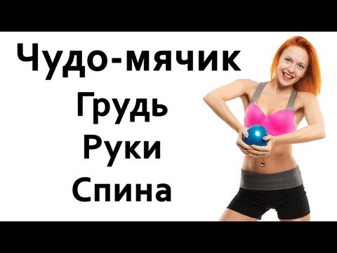 фитнес дома упражнения видео для похудения торрент