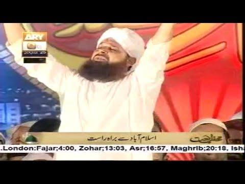 Tajdar E Haram Ae Shehen Shah-e-deenrecited By Owais Raza Qadri At Islamabad Mehfil 2014 video