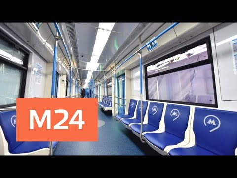 Вагоны метро подготовят к летнему сезону - Москва 24