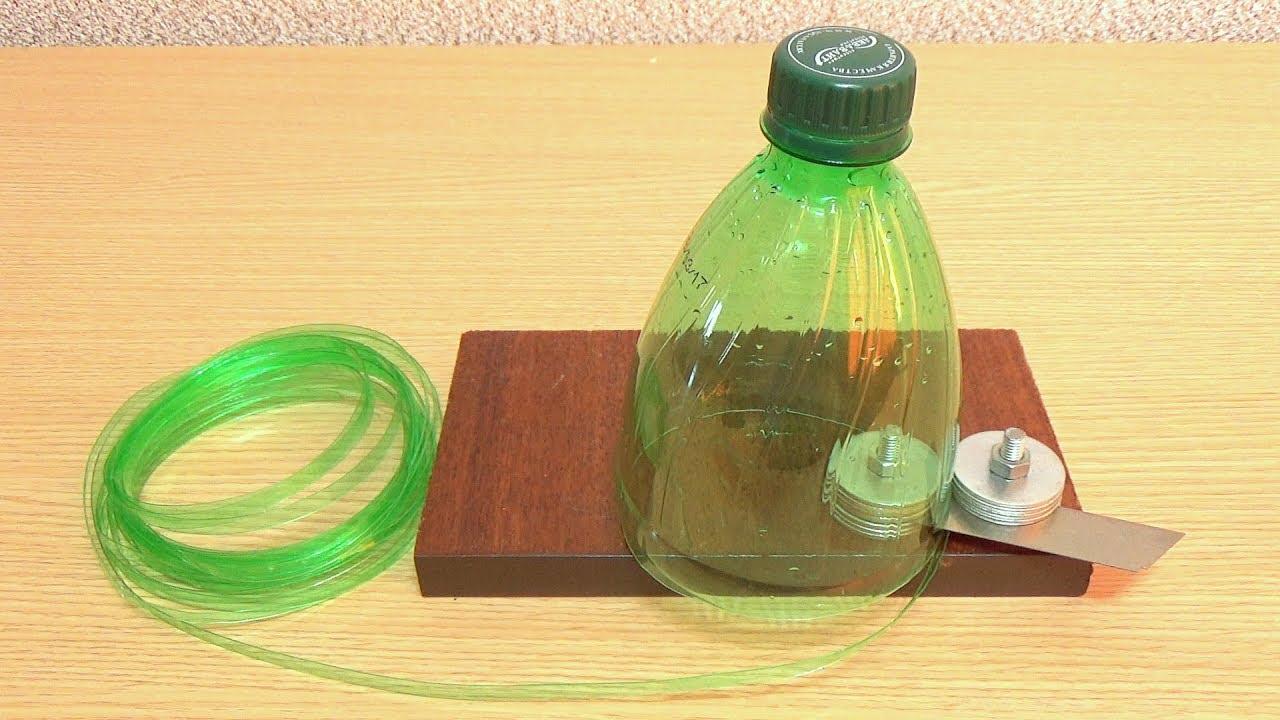 Бутылкорез для пластиковой бутылки
