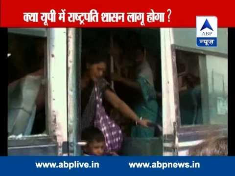 ABP LIVE: President rule in Uttar Pradesh?