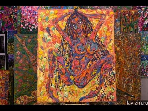 изобразительное искусство живопись:
