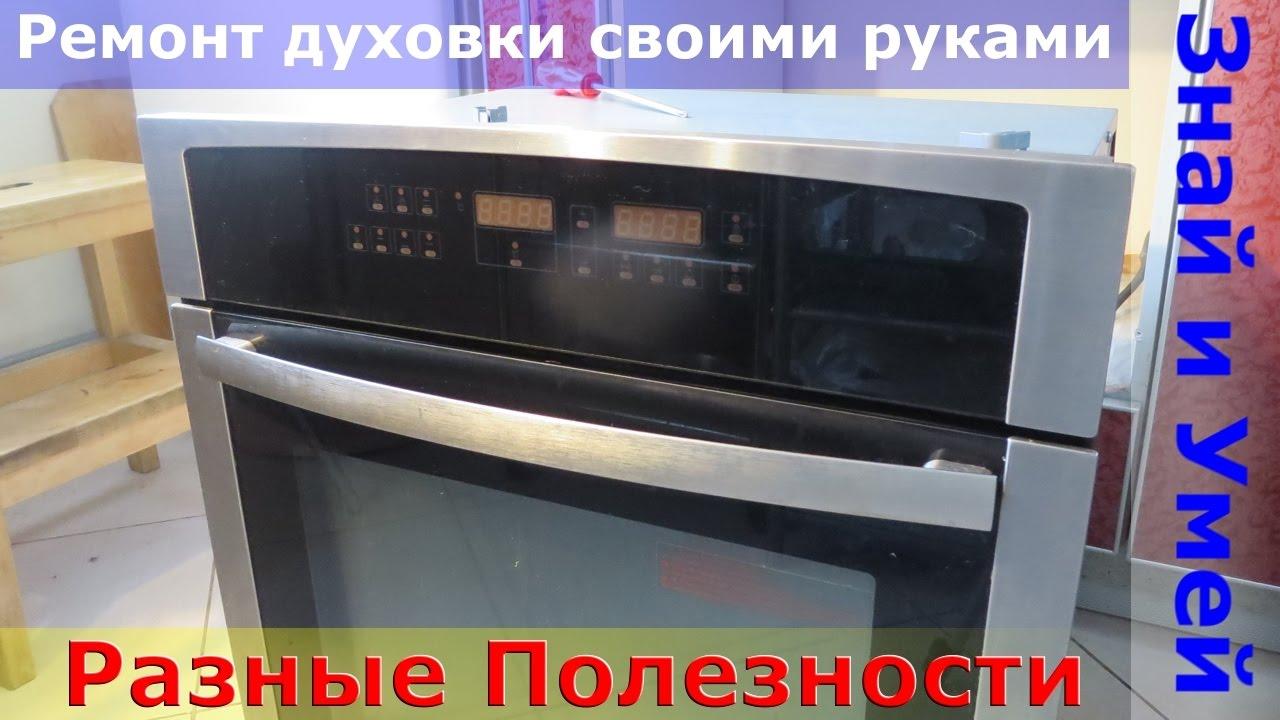 Шампиньоны фаршированные с сыром в духовке рецепт пошагово в