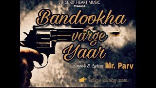 Bandookha Varge Yaar (Audio) | Mr. Parv | Latest Haryanvi Songs Haryanavi 2018 | VOHM
