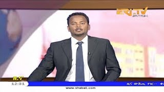 ERi-TV, #Eritrea - Tigrinya News for October 12, 2018