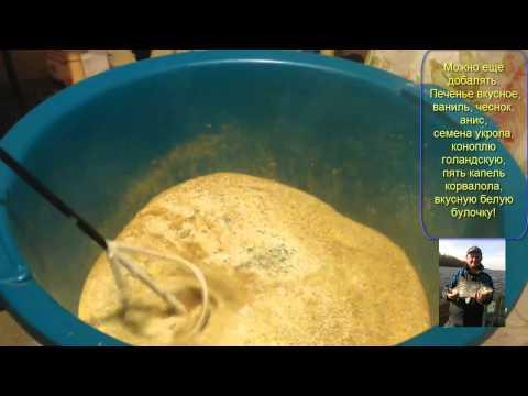 Прикормка своими руками и видео для белой рыбы